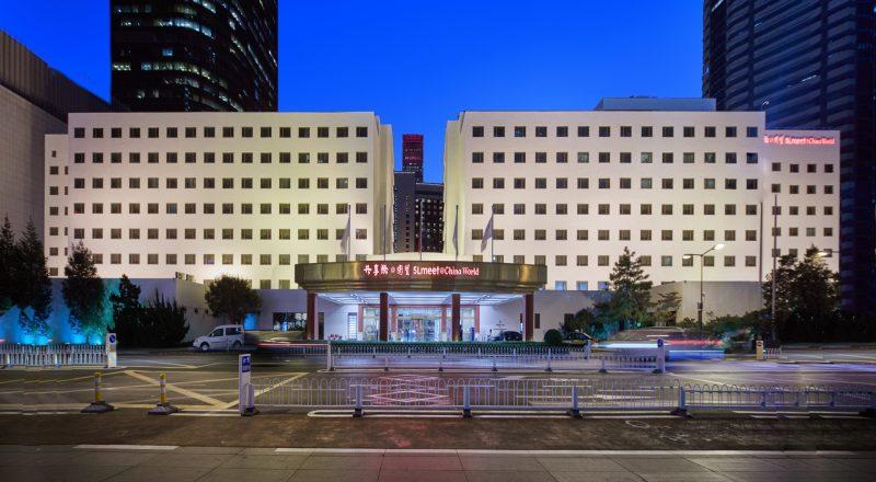 Beijing 5L Hotel (5)