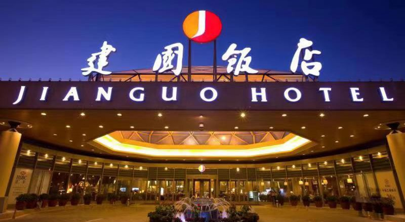 Beijing Jianguo Hotel (1)