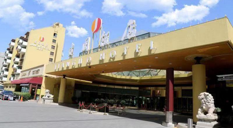 Beijing Jianguo Hotel (3)