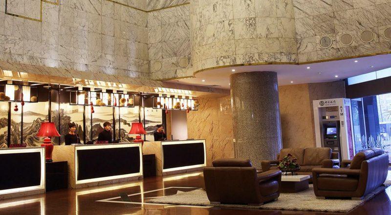 Beijing Soluxe Winterless Hotel (2)