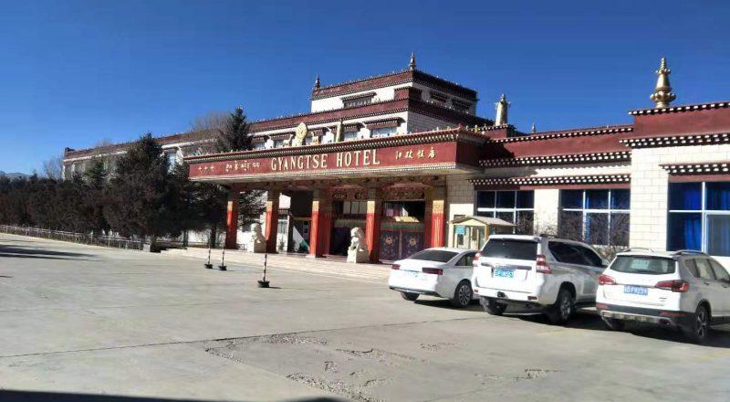 Gyangtse Hotel (2)