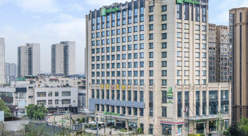 Holiday Inn Express Chengdu Huanhuaxi (7)