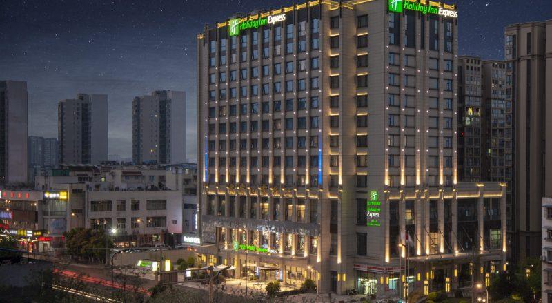 Holiday Inn Express Chengdu Huanhuaxi (8)
