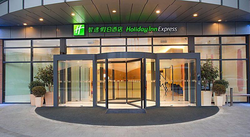Holiday Inn Express Shanghai Wujiaochang (1)