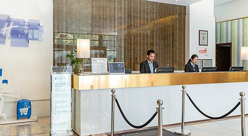 Holiday Inn Express Shanghai Wujiaochang (5)
