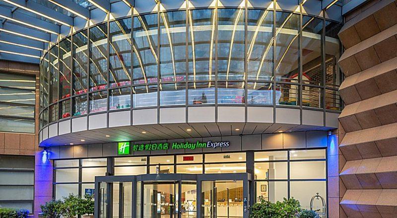 Holiday Inn Express Shanghai Wujiaochang (7)