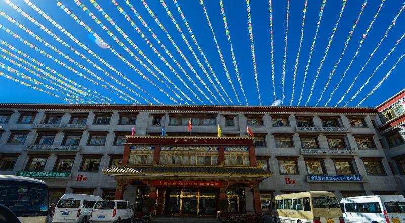 Lhasa Gang-Gyan Hotel Tibet (2)