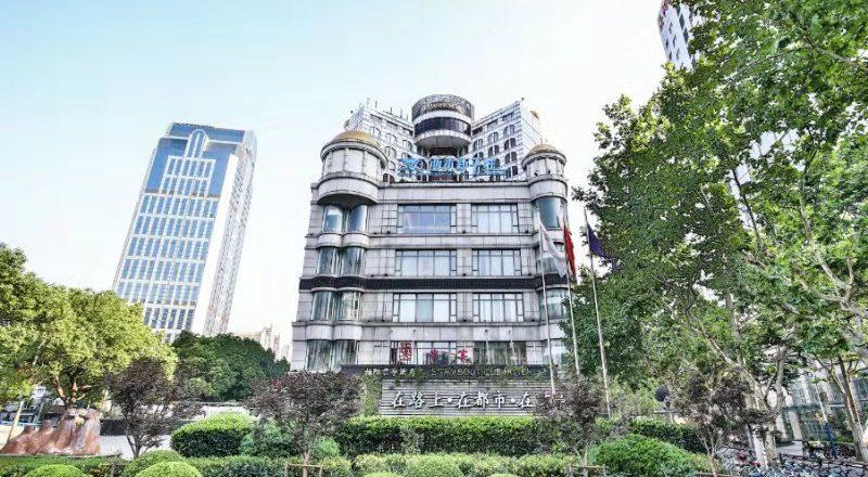SSAW Boutique Hotel ShanghaiHongkou (1)