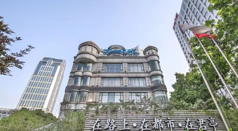 SSAW Boutique Hotel ShanghaiHongkou (2)