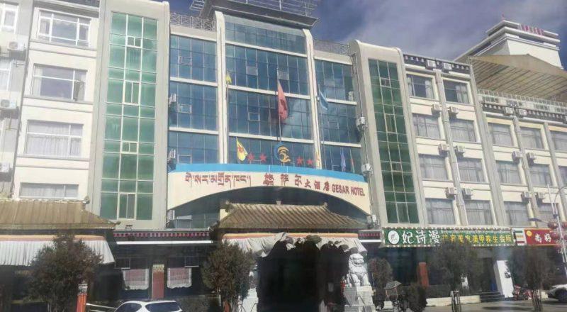 Shigatse Gesar Hotel (1)