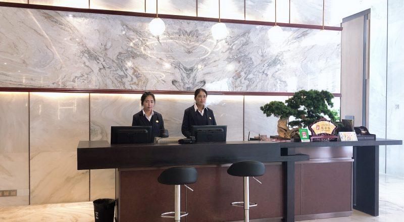 Shigatse Gesar Hotel (9)