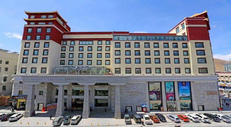 Shigatse Qomo Langzong Hotel (2)