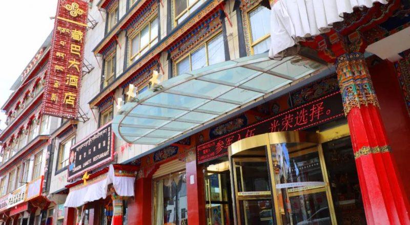 Shigatse Zangba Hotel (1)