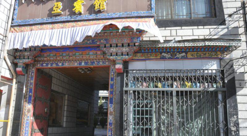 Yak Hotel Lhasa (12)