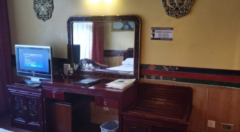 Yak Hotel Lhasa (16)