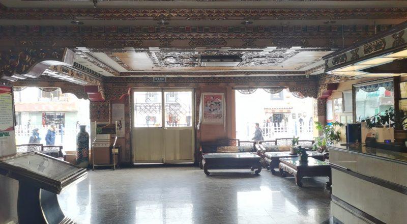 Yak Hotel Lhasa (21)