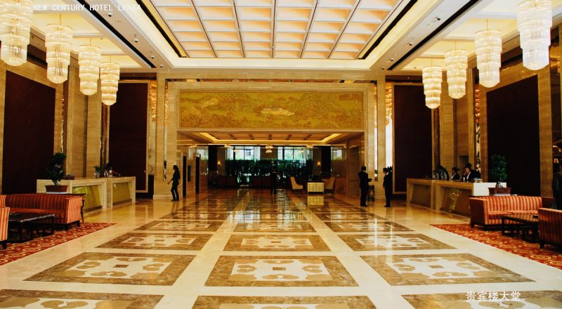 lhasa hotel vip building 1